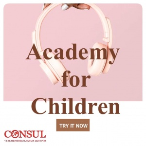 Academy For Children!